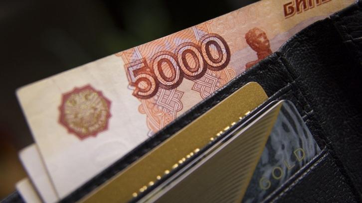 Большинство граждан выступили против отмены наличных денег