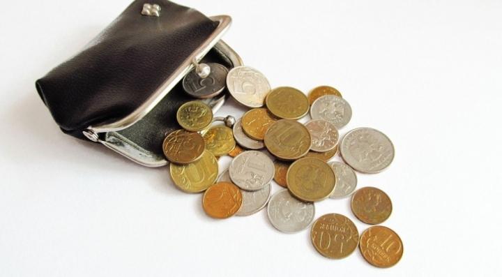 Кто из пенсионеров получит по 1 219 рублей?